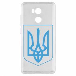 Чехол для Xiaomi Redmi 4 Pro/Prime Герб України з рамкою - FatLine
