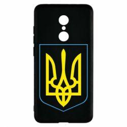 Чехол для Xiaomi Redmi 5 Герб України з рамкою - FatLine