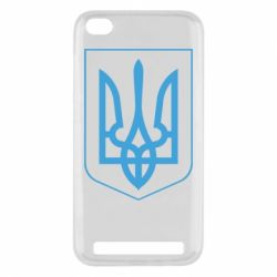 Чехол для Xiaomi Redmi 5a Герб України з рамкою - FatLine