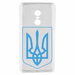 Чехол для Xiaomi Redmi Note 4 Герб України з рамкою - FatLine