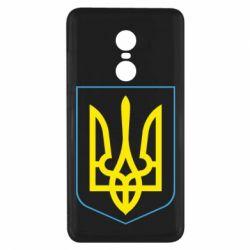 Чехол для Xiaomi Redmi Note 4x Герб України з рамкою - FatLine