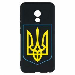 Чехол для Meizu Pro 6 Герб України з рамкою - FatLine