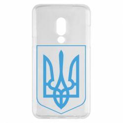 Чехол для Meizu 15 Герб України з рамкою - FatLine