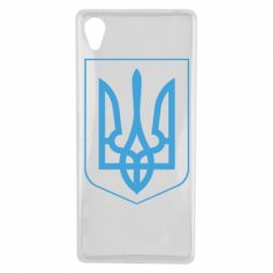 Чехол для Sony Xperia X Герб України з рамкою - FatLine