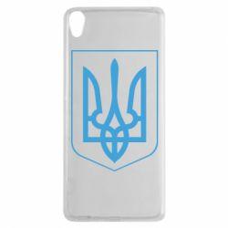 Чехол для Sony Xperia XA Герб України з рамкою - FatLine