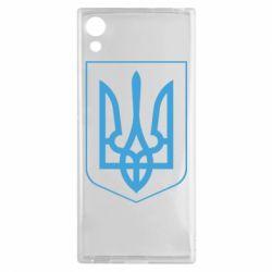 Чехол для Sony Xperia XA1 Герб України з рамкою - FatLine