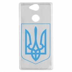 Чехол для Sony Xperia XA2 Герб України з рамкою - FatLine