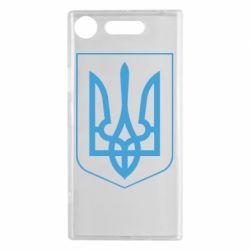 Чехол для Sony Xperia XZ1 Герб України з рамкою - FatLine