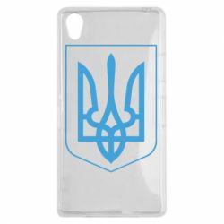 Чехол для Sony Xperia Z1 Герб України з рамкою - FatLine