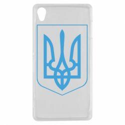 Чехол для Sony Xperia Z3 Герб України з рамкою - FatLine