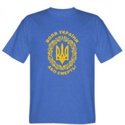 Мужская футболка Герб України з візерунком - FatLine