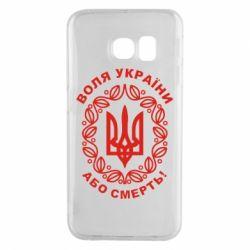 Чохол для Samsung S6 EDGE Герб України з візерунком