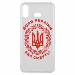 Чохол для Samsung A6s Герб України з візерунком