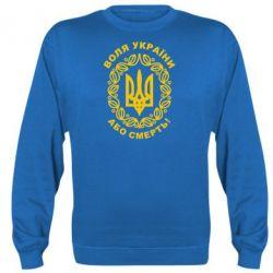 Реглан (свитшот) Герб України з візерунком - FatLine