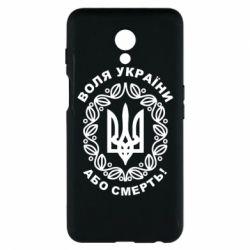 Чехол для Meizu M6s Герб України з візерунком - FatLine