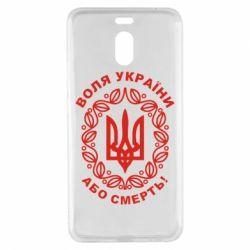 Чехол для Meizu M6 Note Герб України з візерунком - FatLine