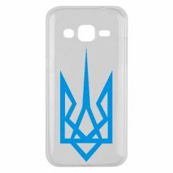 Чехол для Samsung J2 2015 Герб України загострений - FatLine