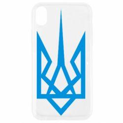 Чехол для iPhone XR Герб України загострений