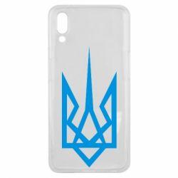Чехол для Meizu E3 Герб України загострений - FatLine