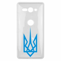 Чехол для Sony Xperia XZ2 Compact Герб України загострений - FatLine