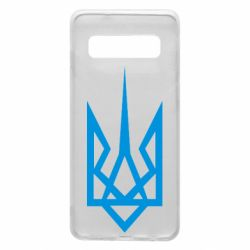 Чехол для Samsung S10 Герб України загострений