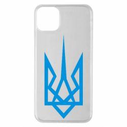 Чохол для iPhone 11 Pro Max Герб України загострений