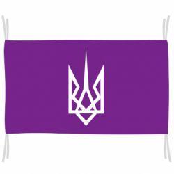 Флаг Герб України загострений