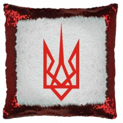 Подушка-хамелеон Герб України загострений