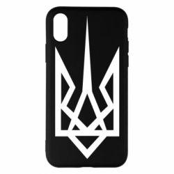 Чехол для iPhone X/Xs Герб України загострений