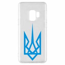 Чехол для Samsung S9 Герб України загострений - FatLine