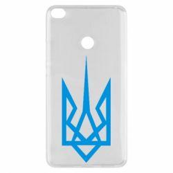 Чехол для Xiaomi Mi Max 2 Герб України загострений