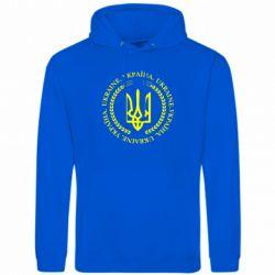 Мужская толстовка Герб України