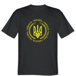 Мужская футболка Герб України - FatLine