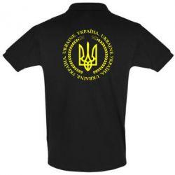 Мужская футболка поло Герб України