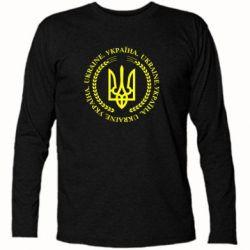 Футболка с длинным рукавом Герб України