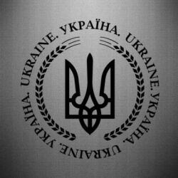 Наклейка Герб України - FatLine