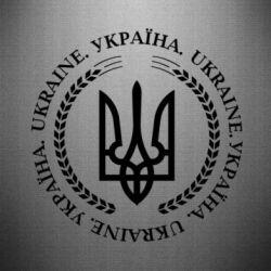 Наклейка Герб України
