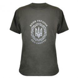 Камуфляжная футболка Герб Украины Голограмма