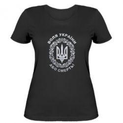 Женская футболка Герб Украины Голограмма