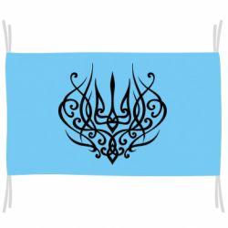 Прапор Герб України монограма