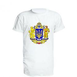 Подовжена футболка Герб України повнокольоровий
