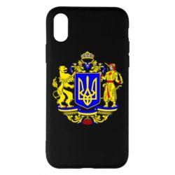 Чехол для iPhone X/Xs Герб Украины полноцветный
