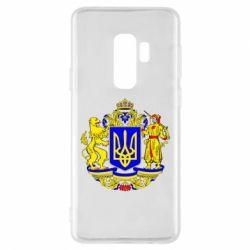 Чехол для Samsung S9+ Герб Украины полноцветный