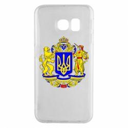 Чехол для Samsung S6 EDGE Герб Украины полноцветный