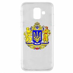 Чехол для Samsung A6 2018 Герб Украины полноцветный