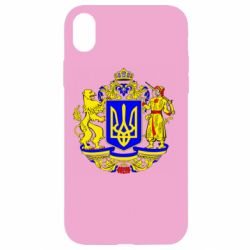 Чехол для iPhone XR Герб Украины полноцветный