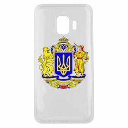 Чехол для Samsung J2 Core Герб Украины полноцветный