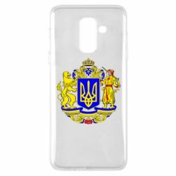 Чехол для Samsung A6+ 2018 Герб Украины полноцветный