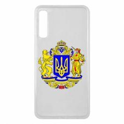 Чехол для Samsung A7 2018 Герб Украины полноцветный