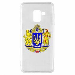 Чехол для Samsung A8 2018 Герб Украины полноцветный